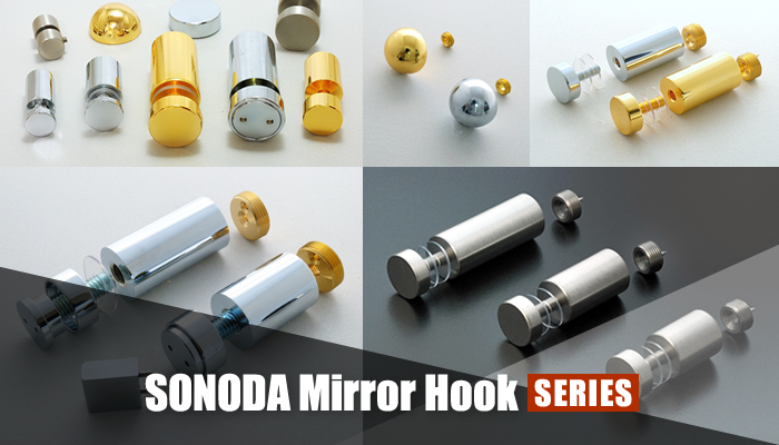 SONODA Mirror Hook SERIES